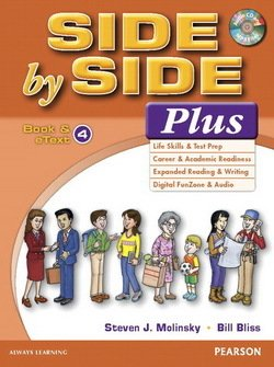 Side by Side Plus 4 Student's Book with eText & MP3 Audio CD ISBN: 9780133829051