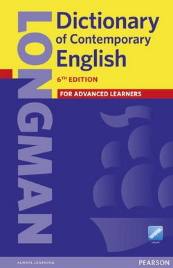 Longman Dictionary of Contemporary English (6th Edition) Cased with Online access  ISBN: 9781447954095