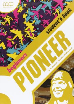 Pioneer A1.1 Beginners Student's Book ISBN: 9789605098834