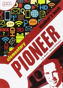 Pioneer A1.2 Elementary Student's Book ISBN: 9789605098872