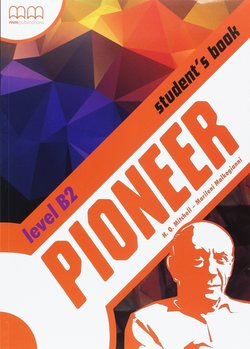 Pioneer B2 Student's Book ISBN: 9789605099039