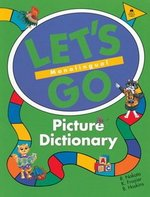 Let's Go Picture Dictionary Monolingual ISBN: 9780194358651