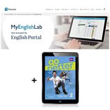 GoGetter 2 Student's eBook with MyEnglishLab (Internet Access Code) ISBN: 9781292179315