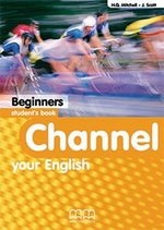 Channel your English Beginners Student's Book ISBN: 9789603793601